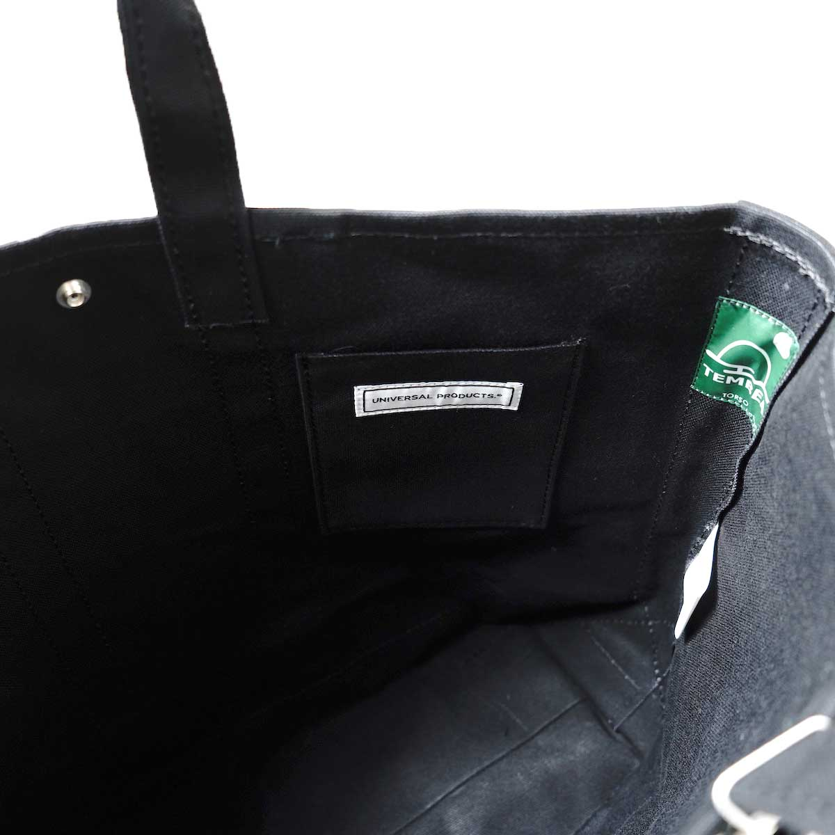 UNIVERSAL PRODUCTS / TEMBEA MARKET TOTE 内ポケット