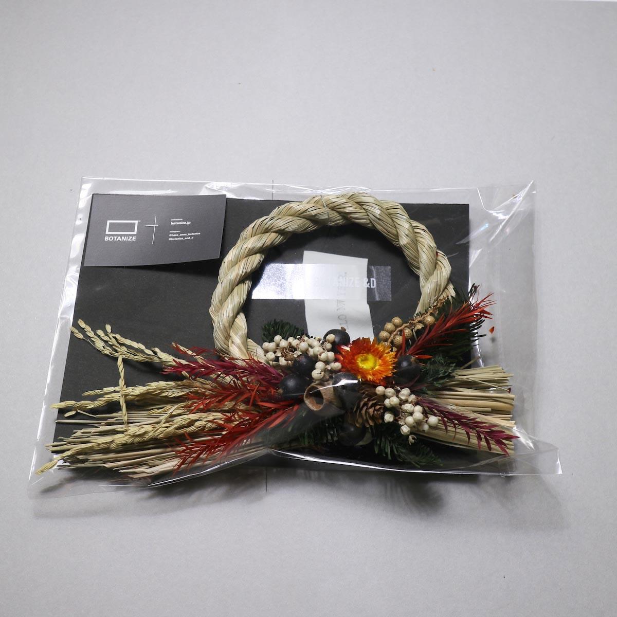 BOTANIZE&D / SHIMENAWA wreathe -S- (typeA) 別角度