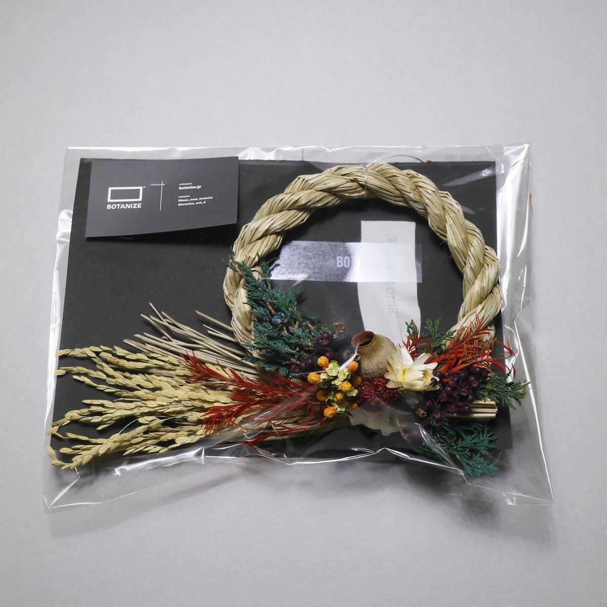BOTANIZE&D / SHIMENAWA wreathe -S- (typeB) 別角度