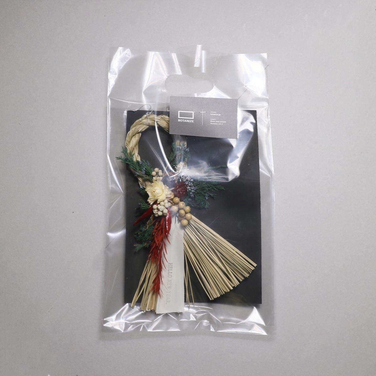 BOTANIZE&D / SHIMENAWA wreathe SLIM -S- (typeA)正面