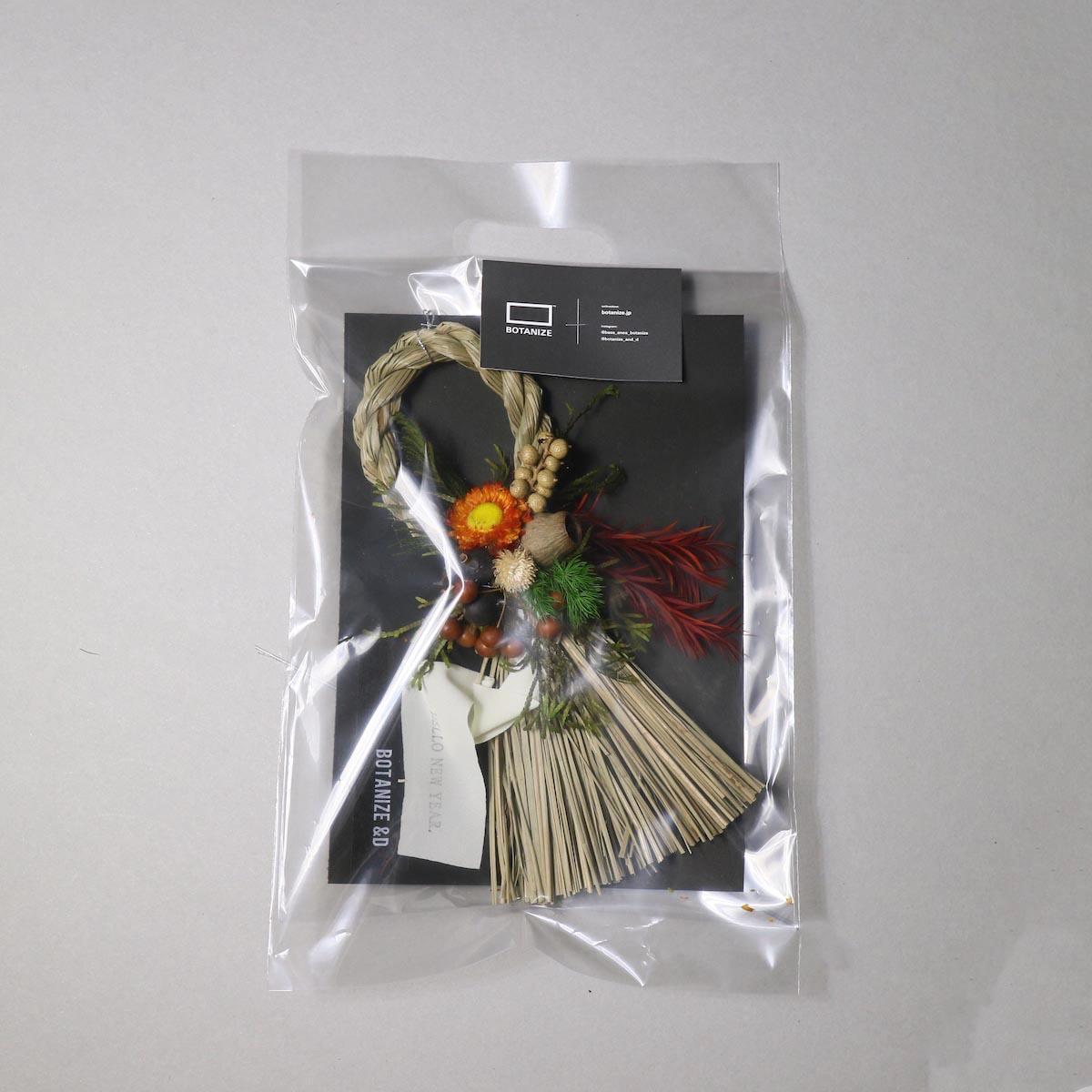 BOTANIZE&D / SHIMENAWA wreathe SLIM -S- (typeB)正面