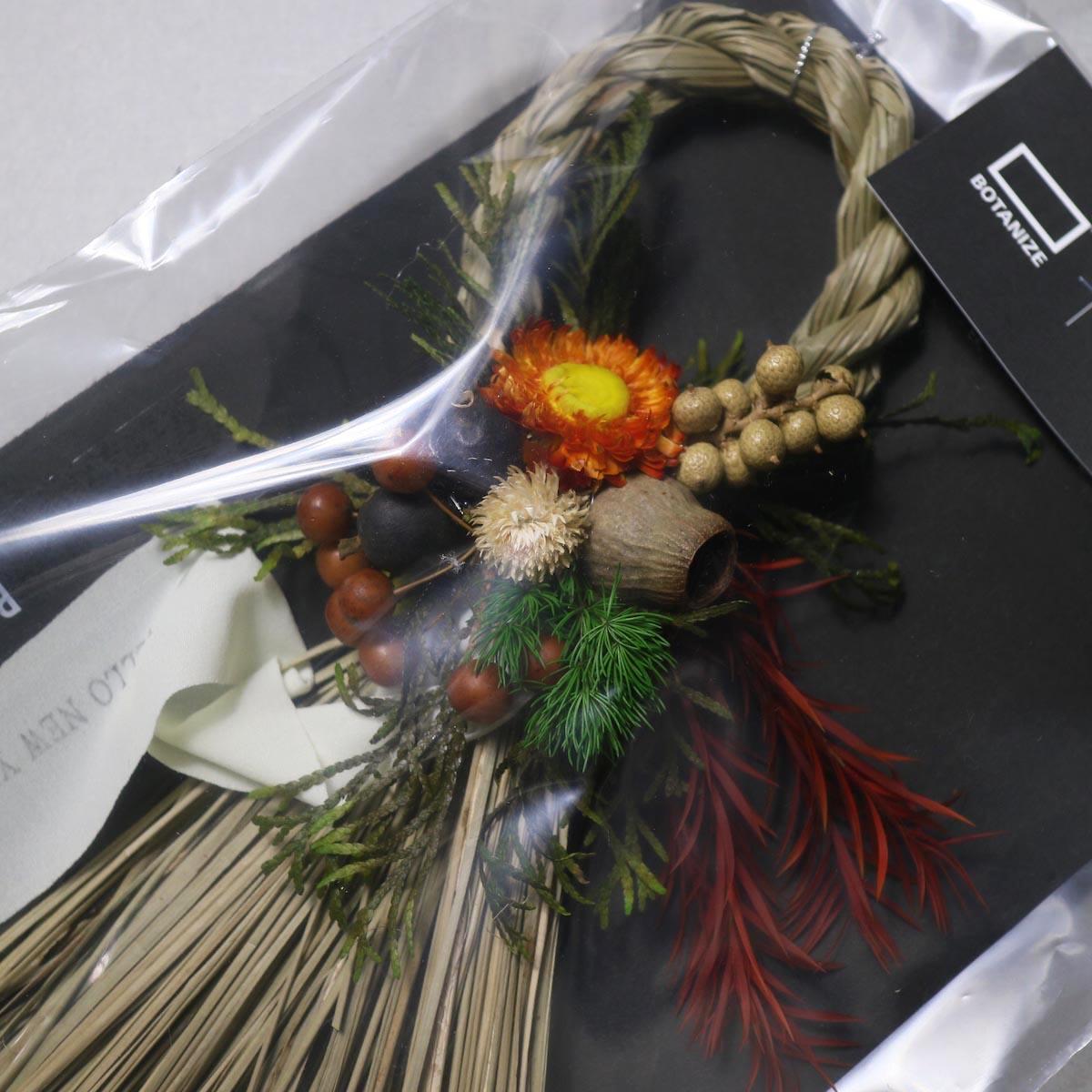 BOTANIZE&D / SHIMENAWA wreathe SLIM -S- (typeB)アップ