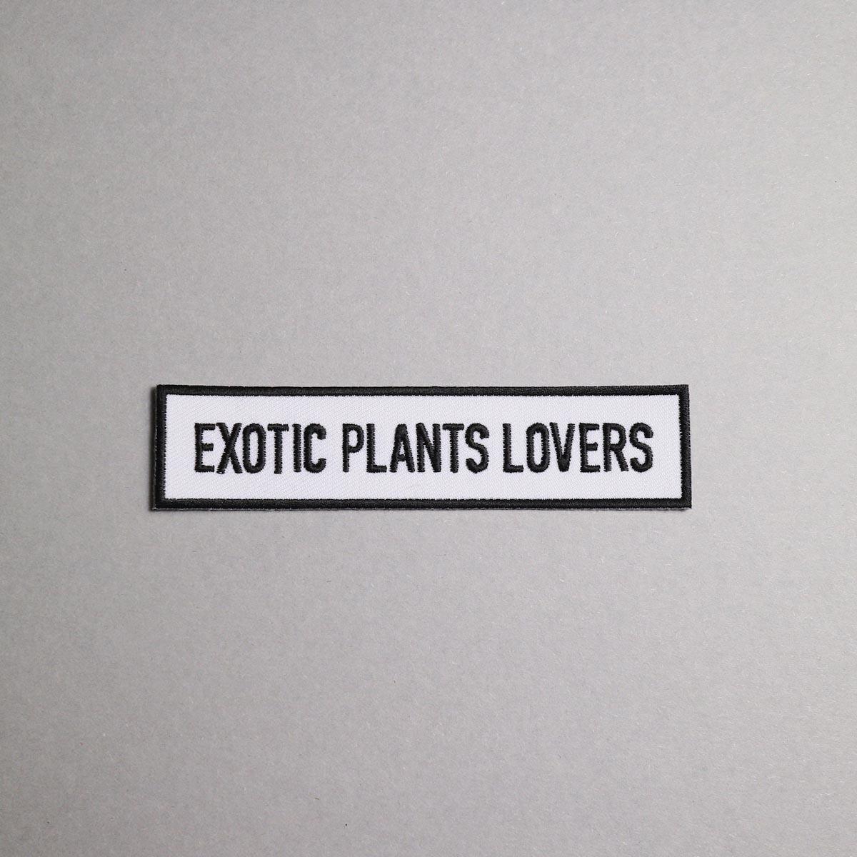 """BOTANIZE / """"EXOTIC PLANTS LOVER"""" Wappen (Ver.3)"""