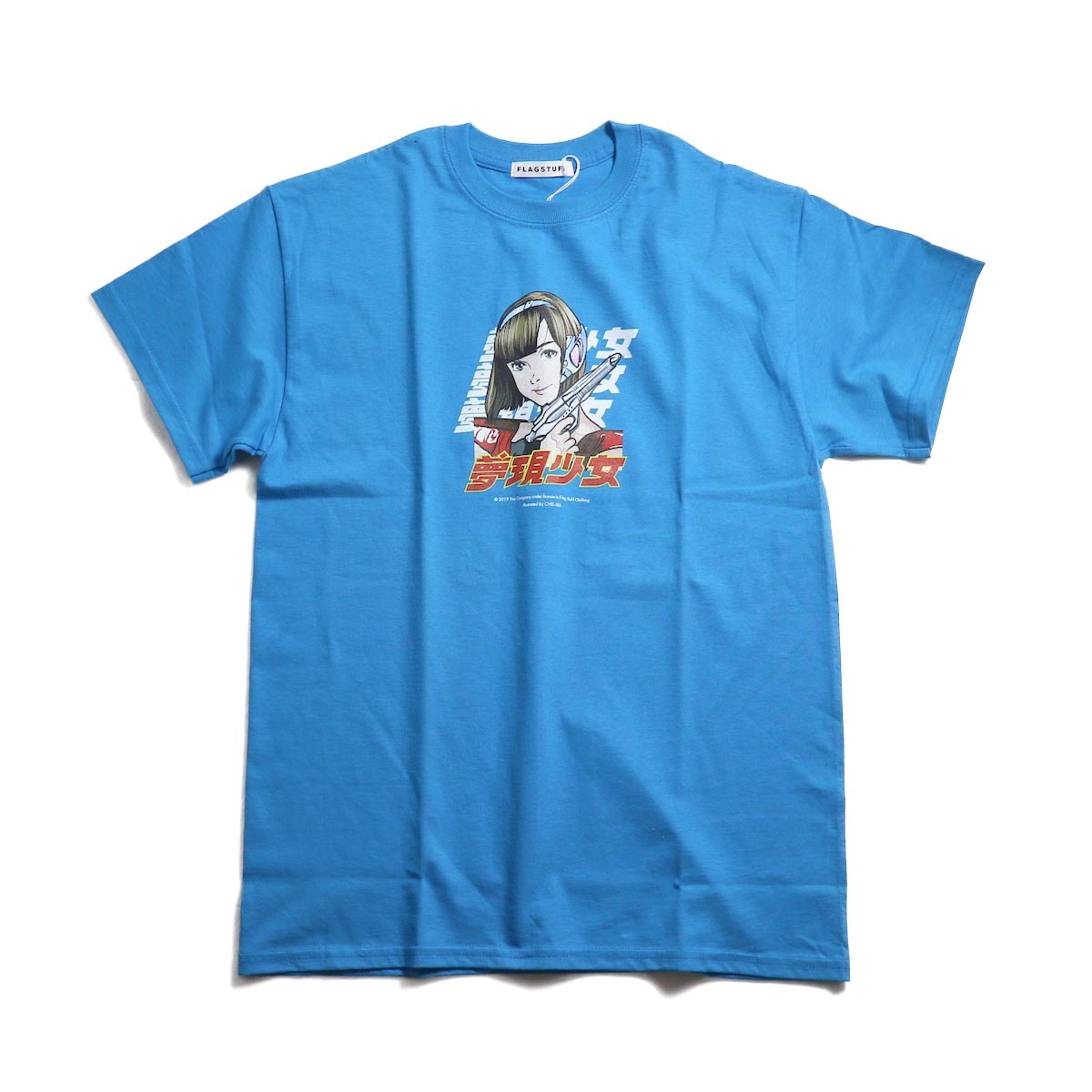 "F-LAGSTUF-F / ""Dream and reality"" Tee2 -Blue"