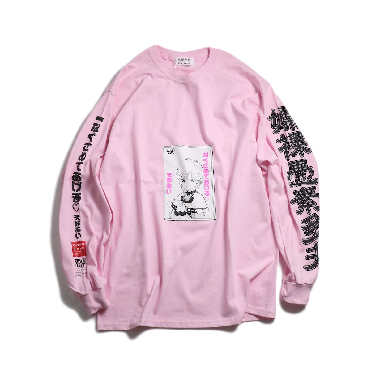 """F-LAGSTUF-F × 電影少女 / """"VIDEO"""" L/S Tee -Pink"""