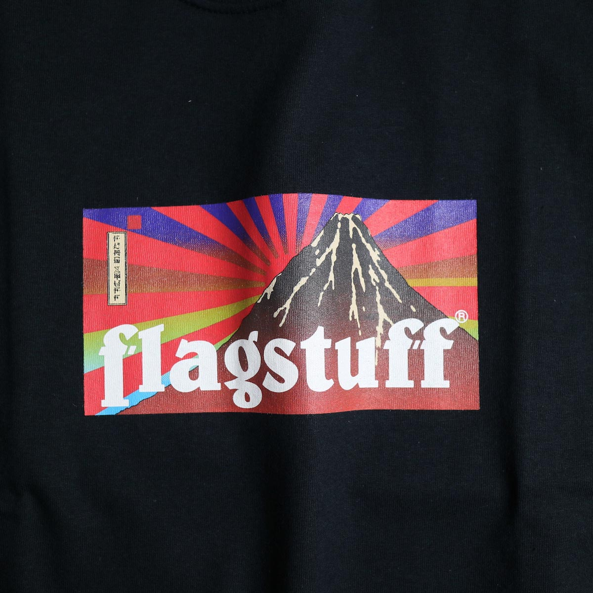 F-LAGSTUF-F / Box Logo Tee (Black) プリント