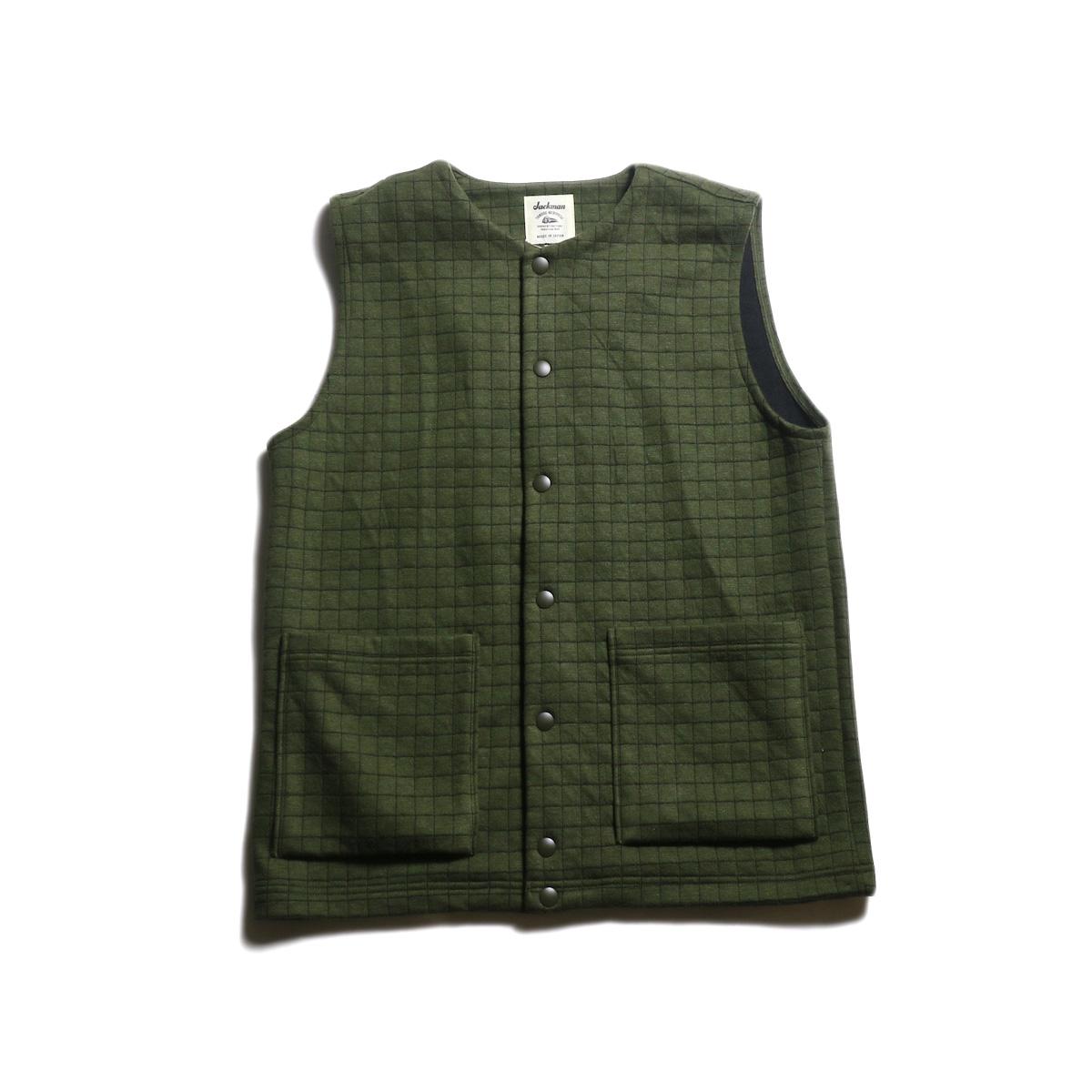 Jackman / Jersey Vest (Khaki)