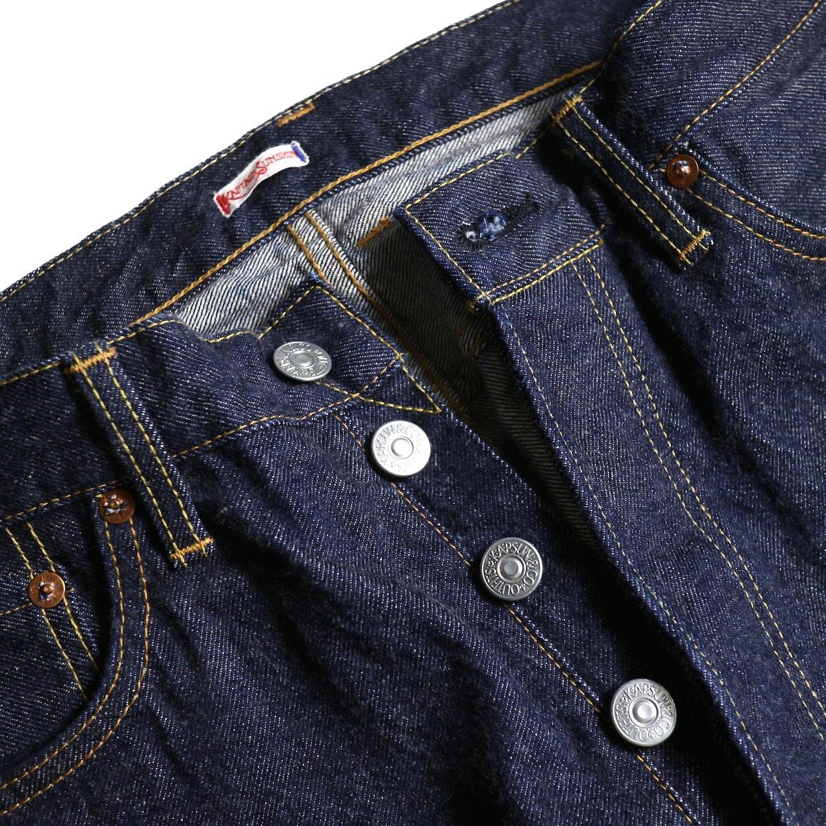 Kaptain Sunshine / Baggy Cut Straight Denim Pants -One Wash ボタンフライ