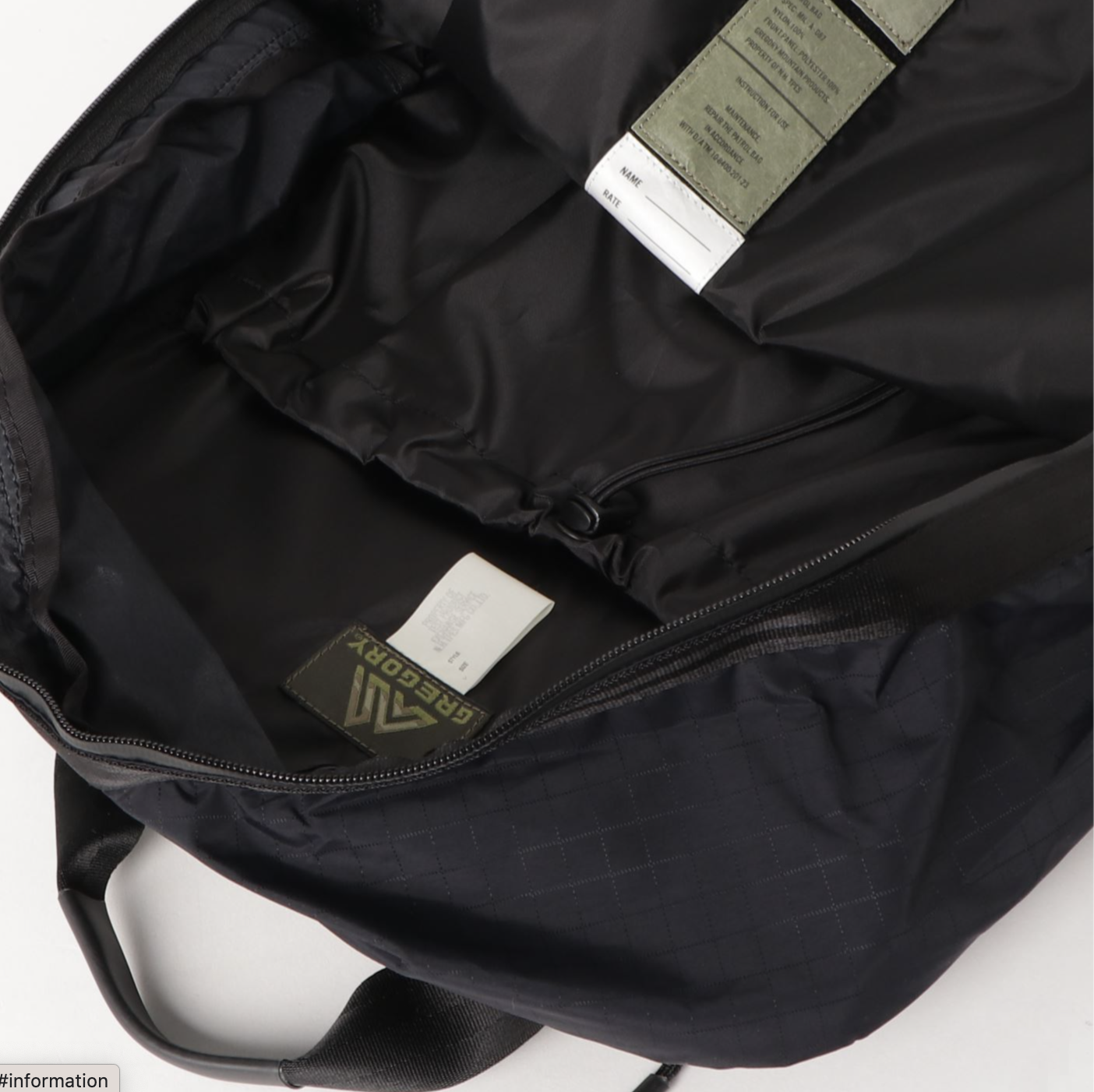N.HOOLYWOOD TEST PRODUCT EXCHANGE SERVICE × GREGORY / 9211-AC07 pieces BACK PACK 内側