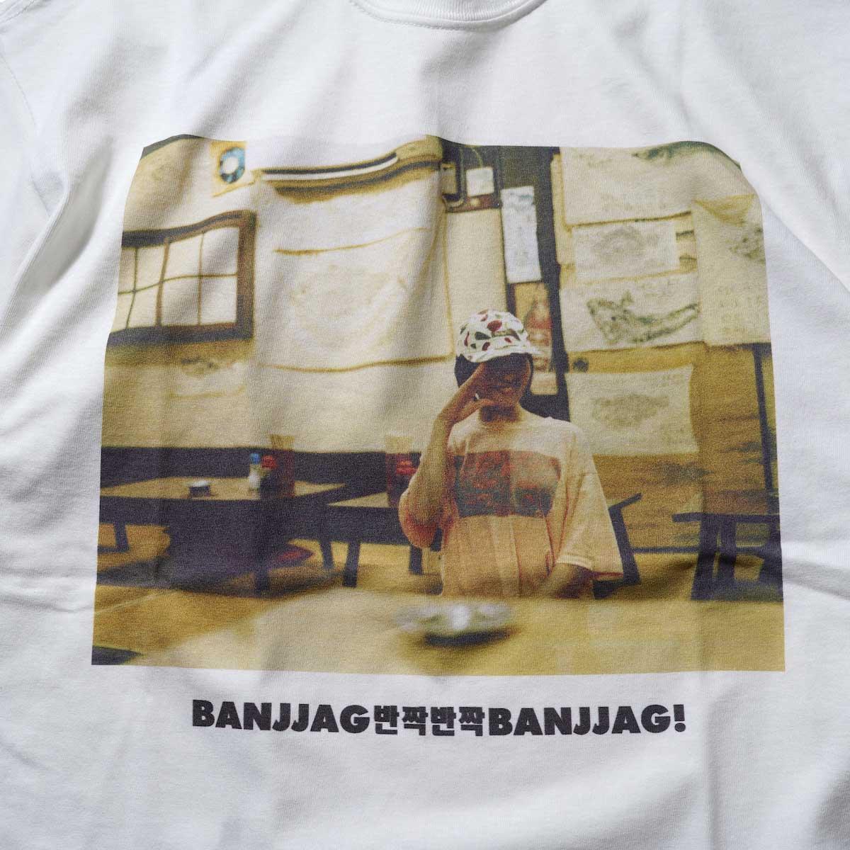 TANGTANG / GASATANG -BANJJAG BANJJAG!- (White)プリント