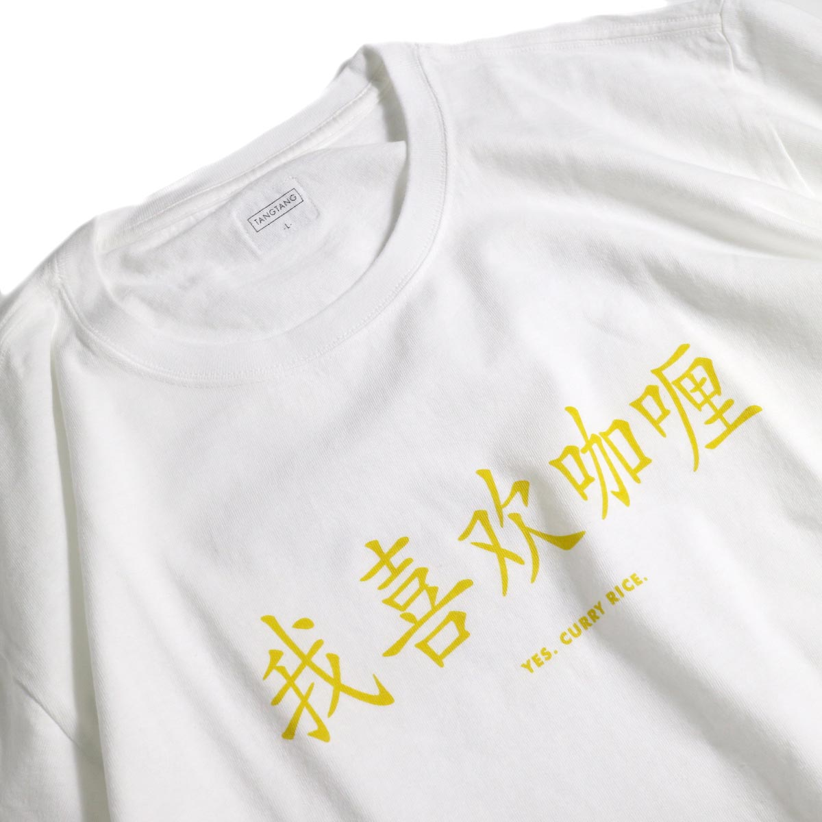 TANGTANG / CURRY -CHINESE (White)プリント