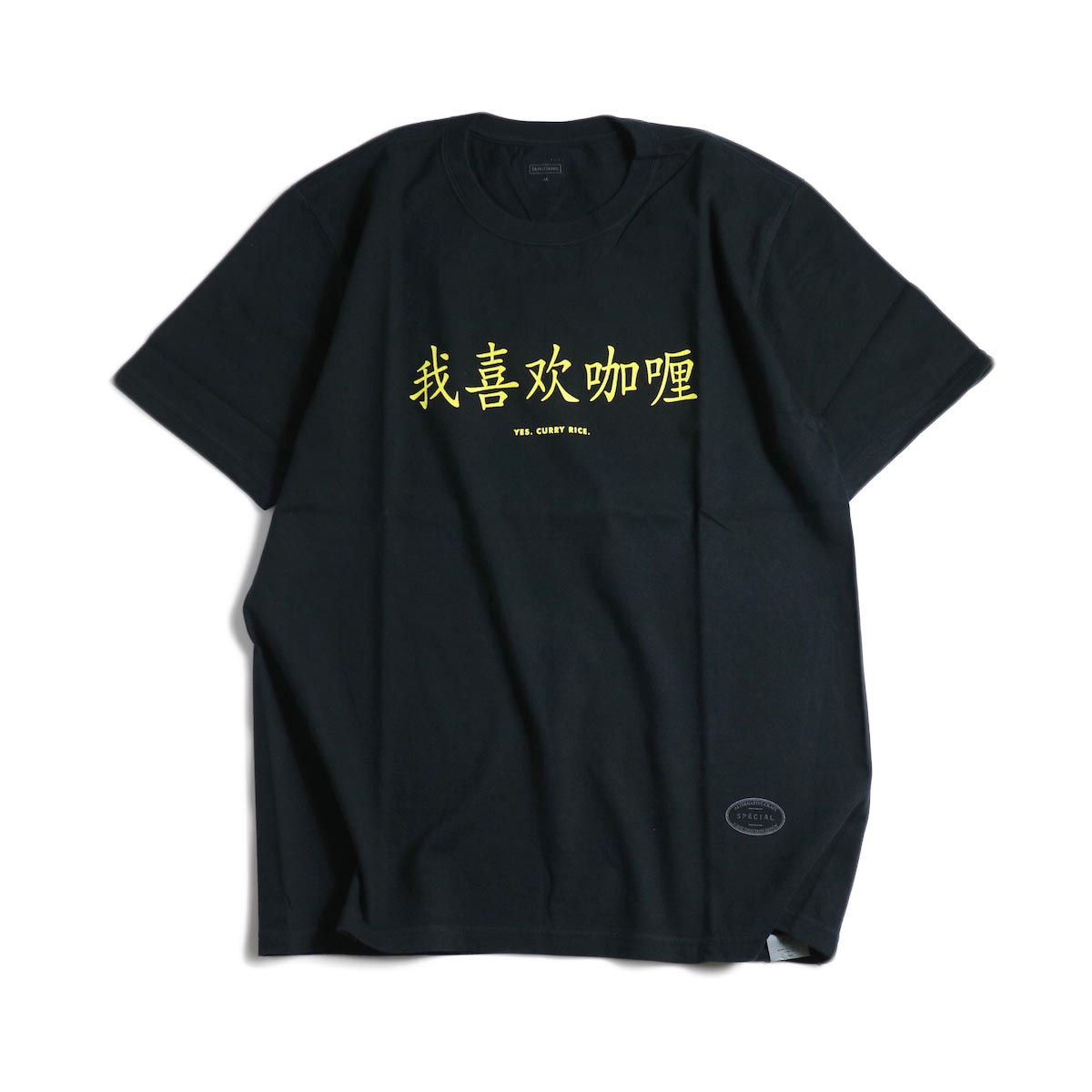 TANGTANG / CURRY -CHINESE (Black)