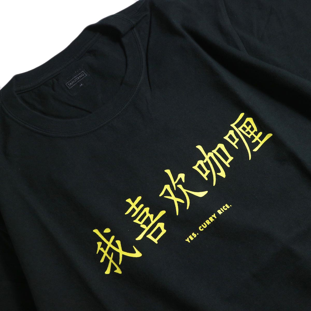 TANGTANG / CURRY -CHINESE (Black)プリント