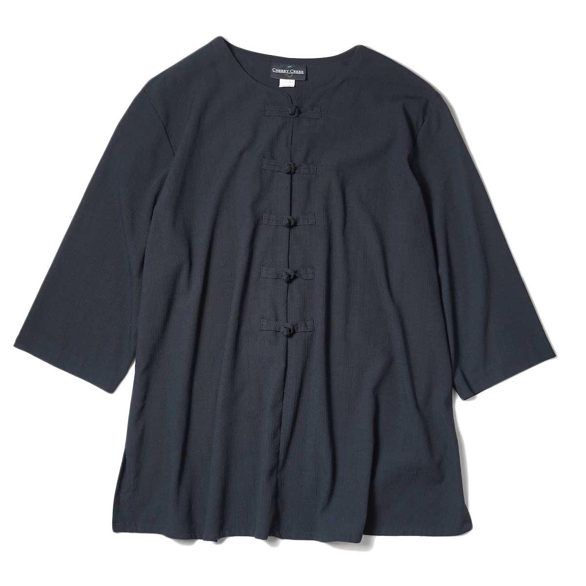 USED / Print Shirt (F)