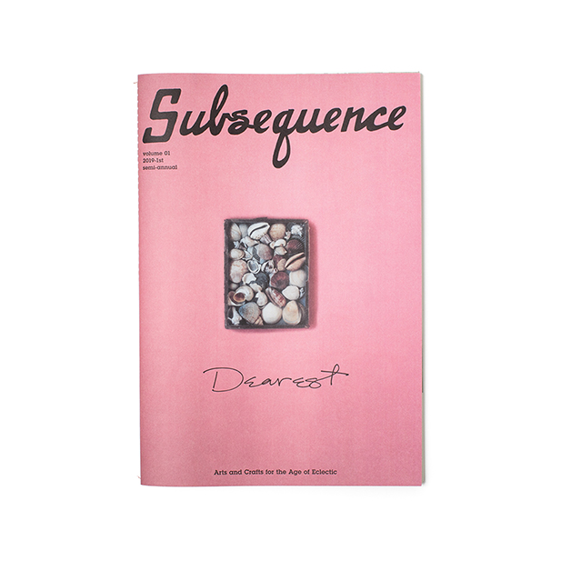 visvim / Subsequence Magazine Vol.1